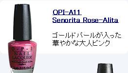 ネイルカラー OPI-A11